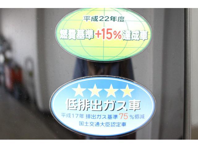 カスタムX スマートキーHDDナビオートエアコン片側電動スライドドアETC盗難防止室内清掃済み保証付き(46枚目)