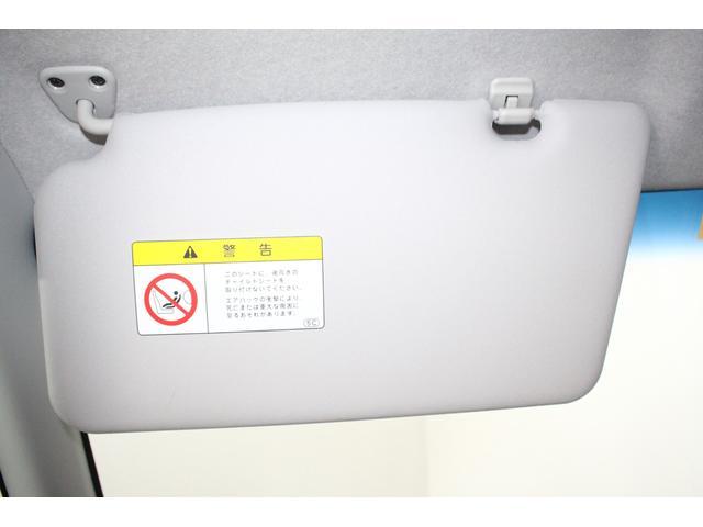 カスタムX スマートキーHDDナビオートエアコン片側電動スライドドアETC盗難防止室内清掃済み保証付き(62枚目)