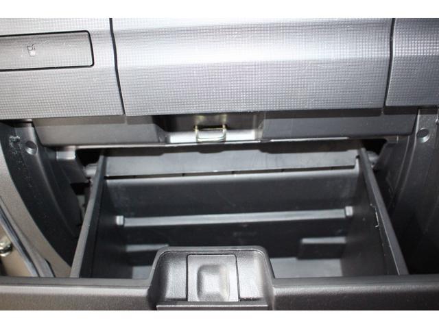 カスタムX スマートキーHDDナビオートエアコン片側電動スライドドアETC盗難防止室内清掃済み保証付き(63枚目)