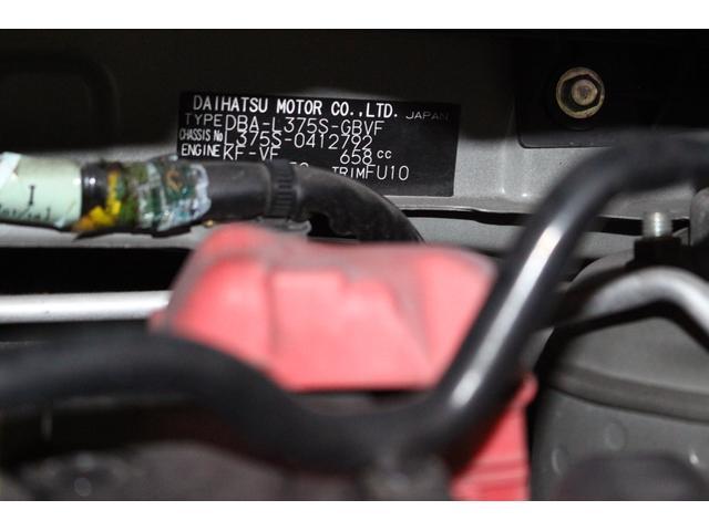 カスタムX スマートキーHDDナビオートエアコン片側電動スライドドアETC盗難防止室内清掃済み保証付き(73枚目)