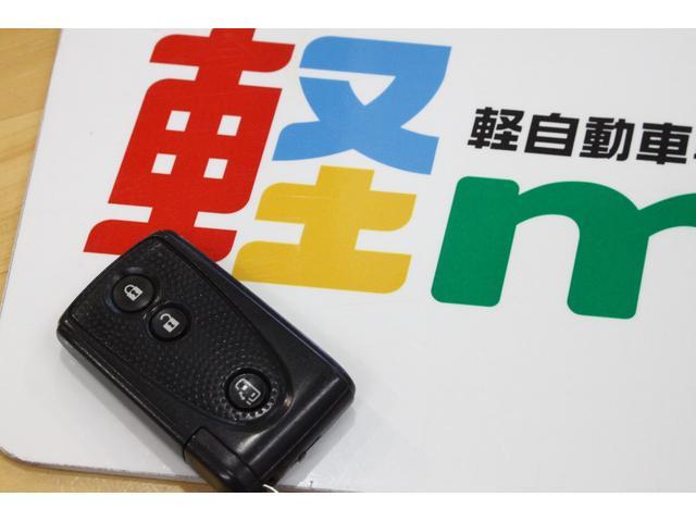 カスタムX スマートキーHDDナビオートエアコン片側電動スライドドアETC盗難防止室内清掃済み保証付き(74枚目)