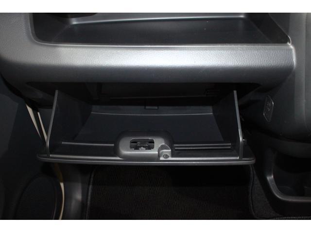 ECO-L スマートキー 純正オーディオ バックモニター ワンオーナー 電格ミラー 盗難防止 室内清掃済み 保証付き(60枚目)