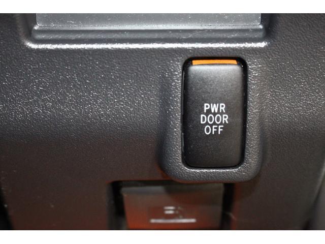 スマートキー ETC 地デジ ワンセグ オートエアコン 盗難防止 室内清掃済保証付(52枚目)