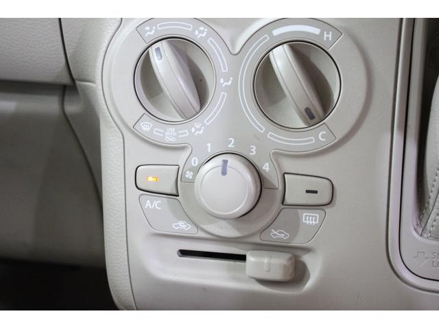 G スマートキー 社外アルミ 純正オーディオ レーダーブレーキ 電格ミラー 盗難防止 室内清掃済み 保証付き(52枚目)