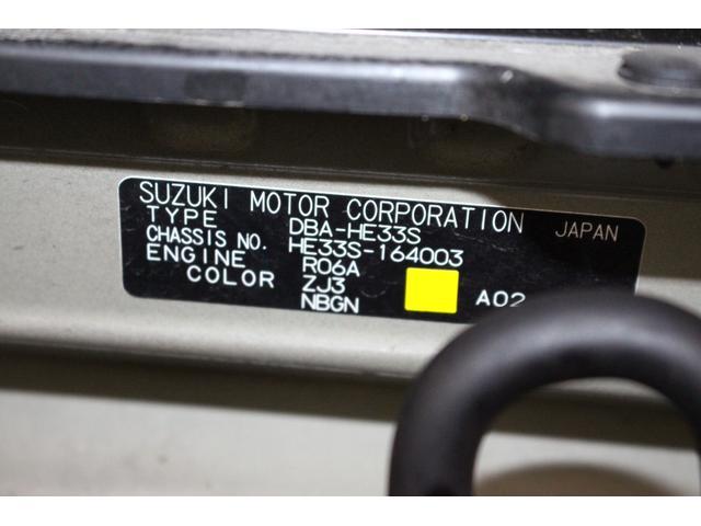 G スマートキー 社外アルミ 純正オーディオ レーダーブレーキ 電格ミラー 盗難防止 室内清掃済み 保証付き(68枚目)