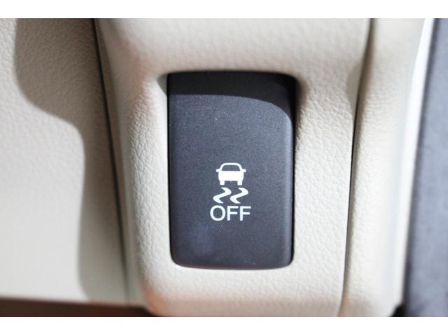 G・Lパッケージ スマートキー ETC バックカメラ Bluetooth ワンセグ USB 室内清掃済保証付(50枚目)