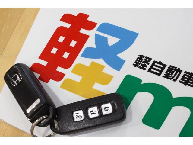 G・Lパッケージ スマートキー ETC バックカメラ Bluetooth ワンセグ USB 室内清掃済保証付(54枚目)