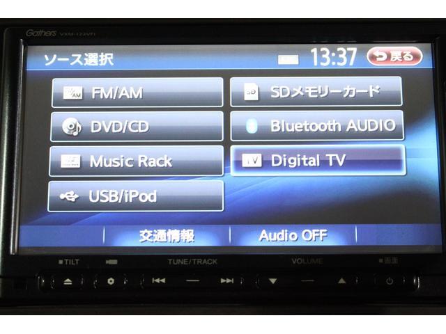 G・Lパッケージ スマートキー ETC バックカメラ Bluetooth ワンセグ USB 室内清掃済保証付(61枚目)