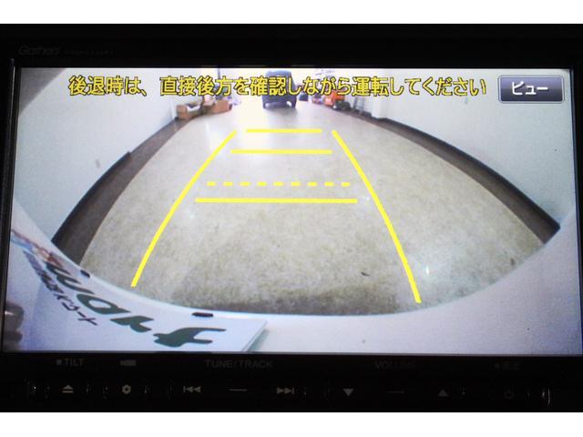 G・Lパッケージ スマートキー ETC バックカメラ Bluetooth ワンセグ USB 室内清掃済保証付(62枚目)