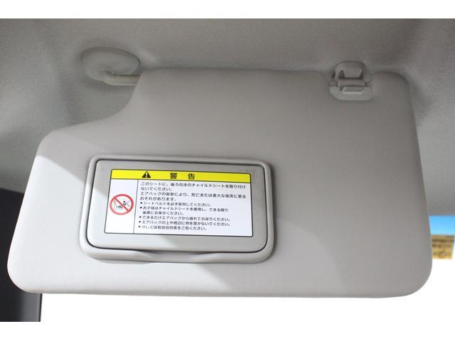 G・Lパッケージ スマートキー ETC バックカメラ Bluetooth ワンセグ USB 室内清掃済保証付(66枚目)