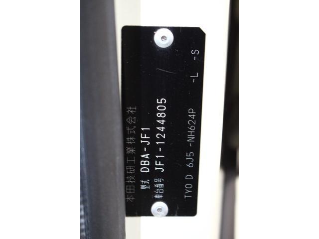 G・Lパッケージ スマートキー ETC バックカメラ Bluetooth ワンセグ USB 室内清掃済保証付(79枚目)