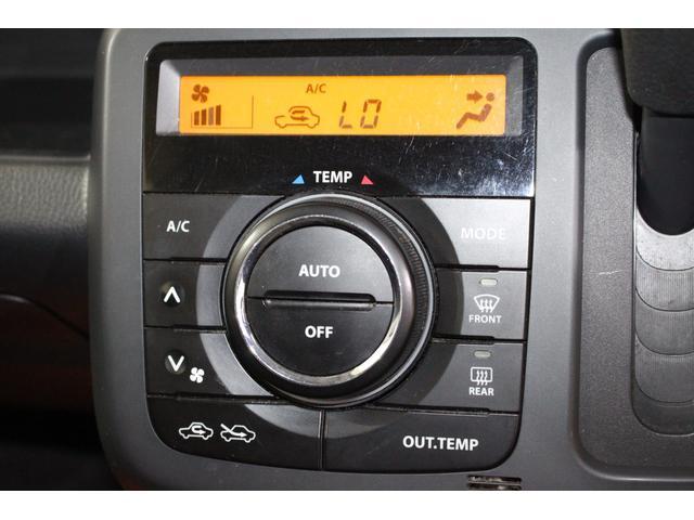X スマートキー バックカメラ USB 電格ミラー ベンチシート 盗難防止 室内清掃済み 保証付き(55枚目)