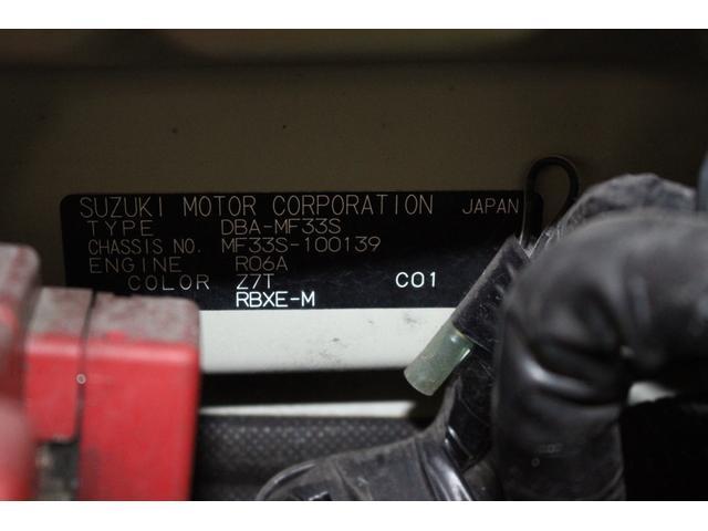 X スマートキー バックカメラ USB 電格ミラー ベンチシート 盗難防止 室内清掃済み 保証付き(72枚目)