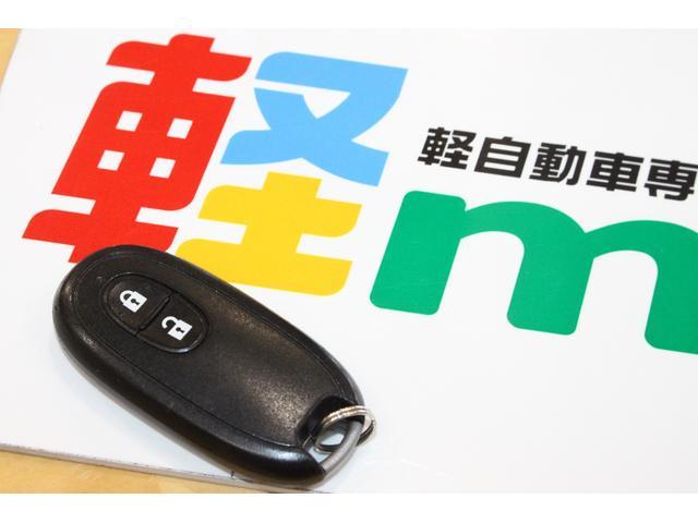 X スマートキー バックカメラ USB 電格ミラー ベンチシート 盗難防止 室内清掃済み 保証付き(73枚目)