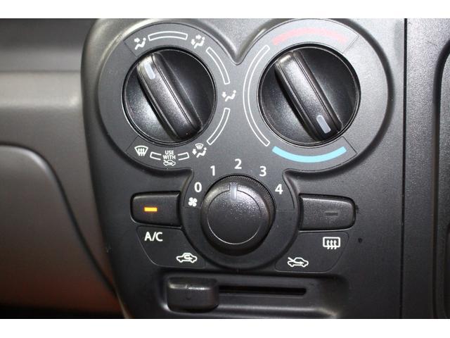 キーレスキー Bluetooth ETC バックカメラ クラリオンナビ エマージェンシーブレーキ付 室内清掃済保証付(55枚目)