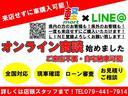 クルーズ キーレス ナビ付 ETC ハイルーフ(5枚目)