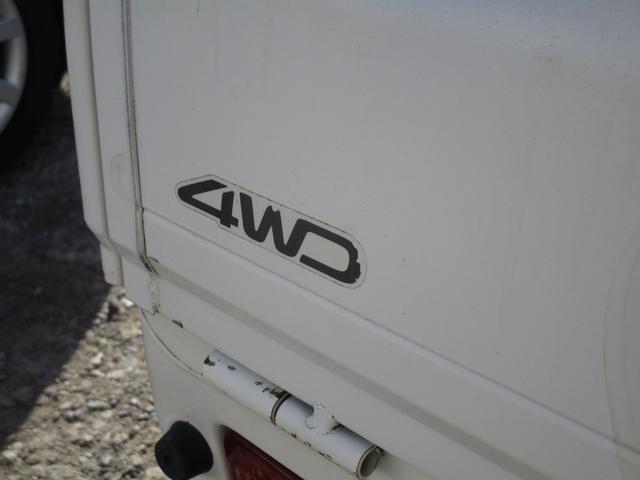 エアコン・パワステ スペシャル 4WD 5MT(7枚目)