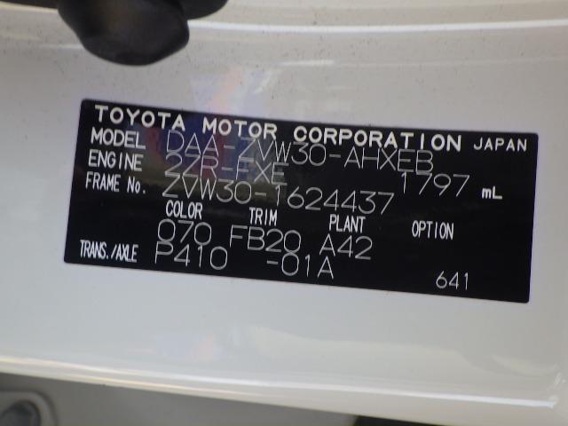 トヨタ プリウス S ナビ バックモニター