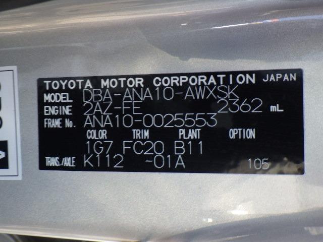 トヨタ マークXジオ エアリアル