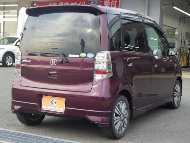 「ホンダ」「ライフ」「コンパクトカー」「兵庫県」の中古車3