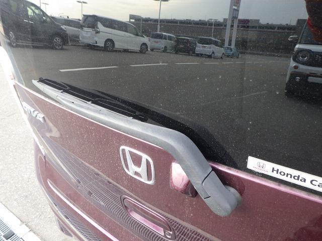 「ホンダ」「ライフ」「コンパクトカー」「兵庫県」の中古車17