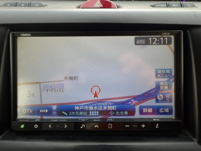 「マツダ」「ビアンテ」「ミニバン・ワンボックス」「兵庫県」の中古車10