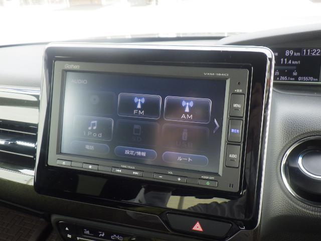 G・Lターボホンダセンシング 衝突安全装置 車線逸脱防止支援システム 横滑り防止装置 盗難防止システム ETC  HDDナビ ワンオーナー エアバッグ アルミホイール ヘッドランプLED アイドリングストップ キーレス(11枚目)