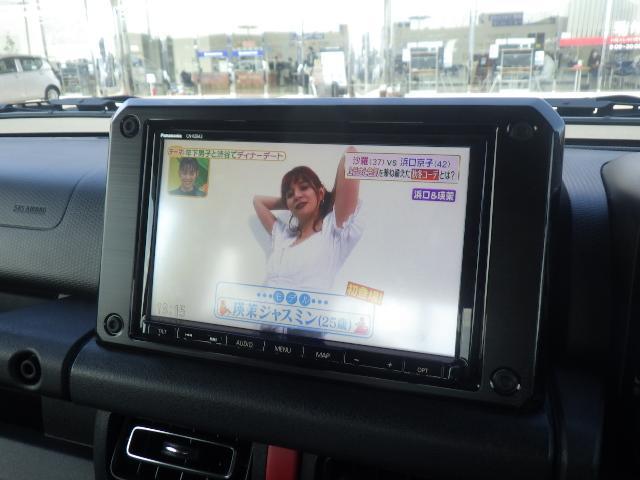 JC 衝突被害軽減ブレーキ 純正 8インチ メモリーナビ Bluetooth接続 ETC ABS クルーズコントロール 地上波デジタルチューナー DVD 衝突安全ボディ 車線逸脱防止支援システム(10枚目)