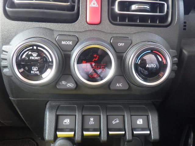 JC 衝突被害軽減ブレーキ 純正 8インチ メモリーナビ Bluetooth接続 ETC ABS クルーズコントロール 地上波デジタルチューナー DVD 衝突安全ボディ 車線逸脱防止支援システム(12枚目)