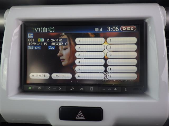 「スズキ」「ハスラー」「コンパクトカー」「兵庫県」の中古車9
