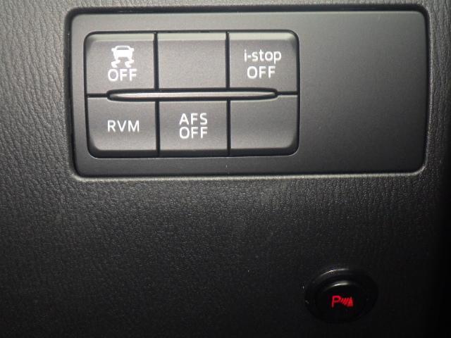 20Sツーリング Lパッケージ 衝突被害軽減ブレーキ 修復歴無 純正 7インチ メモリーナビ シート フルレザー パーキングアシスト バックガイド ETC ABS クルーズコントロール バックモニター 衝突安全ボディ(17枚目)
