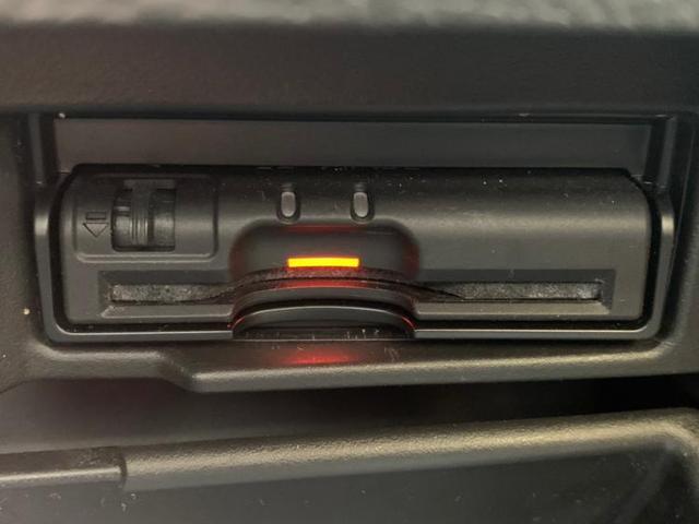 ハイウェイスター Vセレ+セーフティII SHV 社外 7インチ メモリーナビ 両側電動スライドドア ドライブレコーダー 純正 ETC 車線逸脱防止支援システム パーキングアシスト バックガイド アイドリングストップ 修復歴無 バックモニター(13枚目)