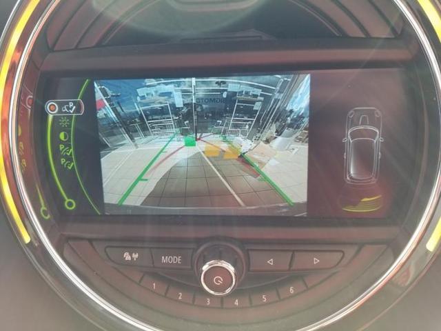 クーパーD アイドリングストップ 修復歴無 キーレス 社外 メモリーナビ ETC ABS バックモニター 衝突安全ボディ エンジンスタートボタン シートヒーター 前席 ヘッドランプ LED オートエアコン(10枚目)