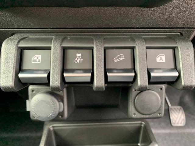 XC レーダーブレーキサポート 衝突被害軽減システム LEDヘッドランプ ワンオーナー オートクルーズコントロール 4WD 禁煙車 レーンアシスト 盗難防止装置 シートヒーター(17枚目)