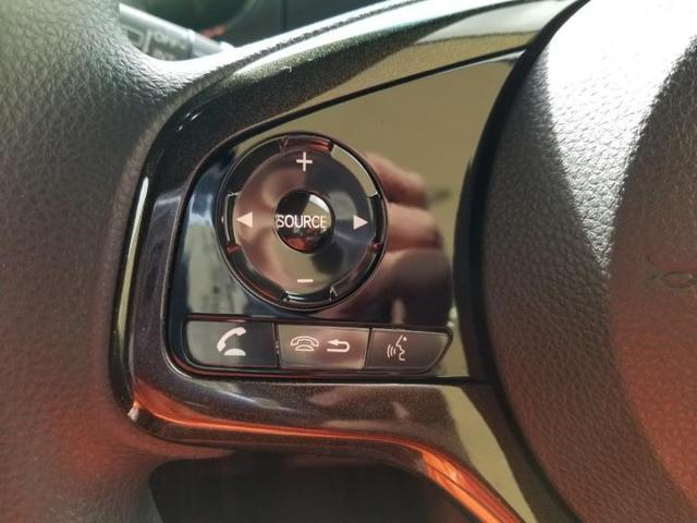 G・Lホンダセンシング .ホンダセンシング/オートスライドドア LED 衝突被害軽減システム アダプティブクルーズコントロール バックカメラ LEDヘッドランプ レーンアシスト ETC 片側電動スライド 盗難防止装置(16枚目)