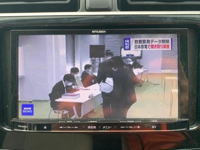 「三菱」「ミラージュ」「コンパクトカー」「兵庫県」の中古車9