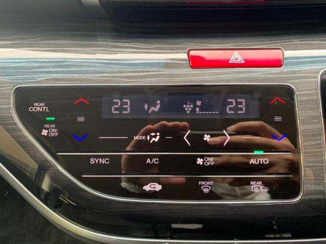 HVアブソルート・ホンダセンシングEXパッケ ・純正 7インチ メモリーナビ/フリップダウンモニター/シート ハーフレザー/車線逸脱防止支援システム/ヘッドランプ LED/ETC/EBD付ABS/横滑り防止装置/アイドリングストップ/TV 禁煙車(12枚目)