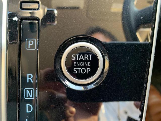 XV ナビ/両側電動スライドドア/車線逸脱防止支援システム/パーキングアシスト バックガイド/EBD付ABS/横滑り防止装置/アイドリングストップ/クルーズコントロール/エアバッグ 運転席 バックカメラ(14枚目)