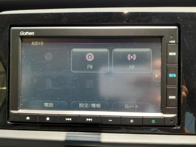 eHEVホーム 純正ナビ/LED/プッシュスタート/ナビ装着用SPPKG/コンフォートビューPKG/車線逸脱防止支援システム/パーキングアシスト バックガイド/ヘッドランプ LED/EBD付ABS/横滑り防止装置(9枚目)