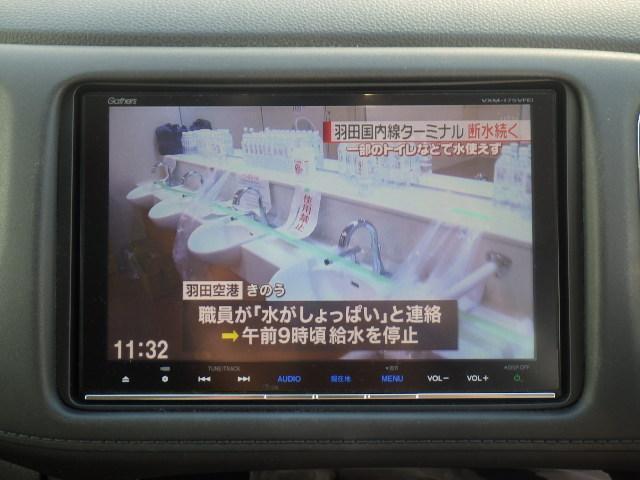 ハイブリッドX・ホンダセンシング純正ナビ フルセグ(11枚目)