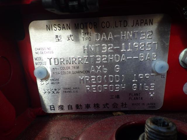 20X ハイブリッド エマージェンシーブレーキP純正SDナビ(16枚目)