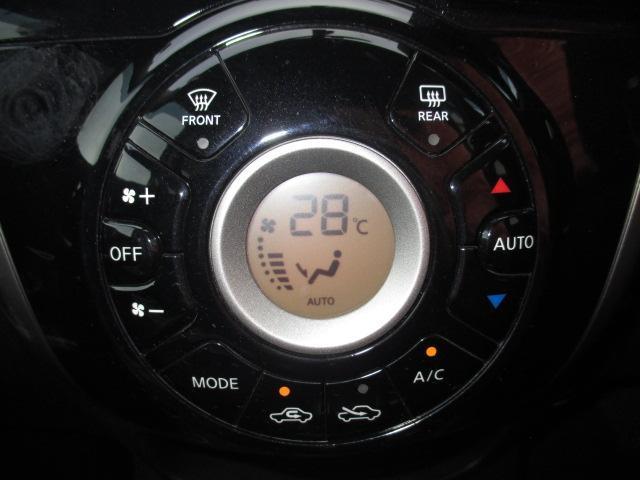 メダリスト 純正SDナビフルセグTV Bluetooth(15枚目)