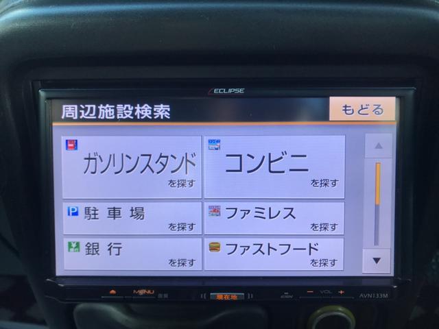 ジーノ 禁煙車イクリプスナビTV ミニライトAW ETC(10枚目)