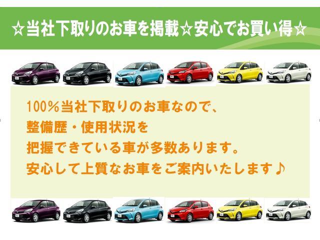 展示車は、100%当社下取りのお車です。