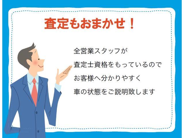 営業スタッフは査定士資格を取得しています。