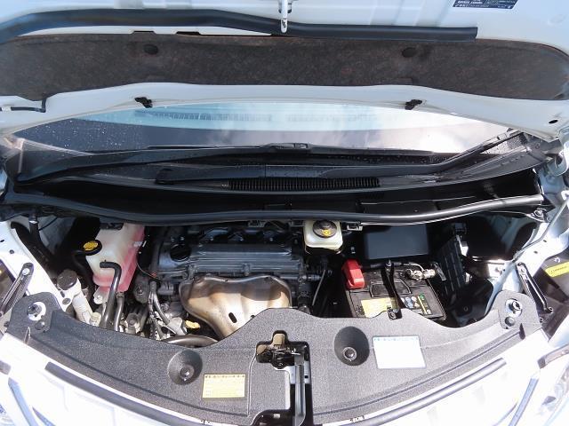 240S タイプゴールド フルセグ HDDナビ バックカメラ ETC 両側電動スライド HIDヘッドライト ウオークスルー 乗車定員7人 3列シート ワンオーナー(15枚目)