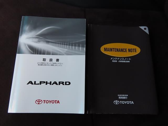 240S タイプゴールド フルセグ HDDナビ バックカメラ ETC 両側電動スライド HIDヘッドライト ウオークスルー 乗車定員7人 3列シート ワンオーナー(19枚目)