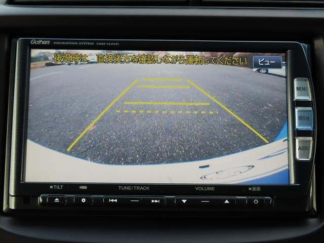 シーズ ファインスタイル フルセグ メモリーナビ バックカメラ ETC HIDヘッドライト(4枚目)