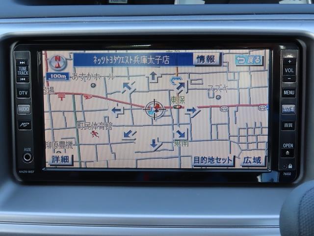 Cパッケージ HDDナビ ETC 電動スライドドア HIDヘッドライト 記録簿(3枚目)