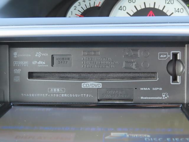Cパッケージ HDDナビ ETC 電動スライドドア HIDヘッドライト 記録簿(4枚目)